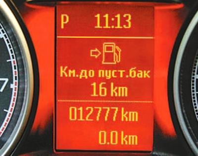 Бортовой компьютер Форд мондео 4 (2007-2014)
