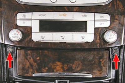 Снятие и установка выключателей системы курсовой устойчивости (esp), аварийной сигнализации и электрообогрева ветрового и заднего стекол Форд мондео 4 (2007-2014)