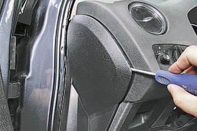 Замена блока управления наружным освещением и подсветкой комбинации приборов Форд мондео 4 (2007-2014)