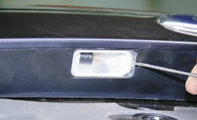 Замена фонарей освещения номерного знака Форд мондео 4 (2007-2014)