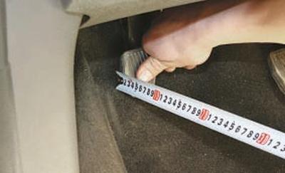 Проверка хода педали привода выключения сцепления Форд мондео 4 (2007-2014)